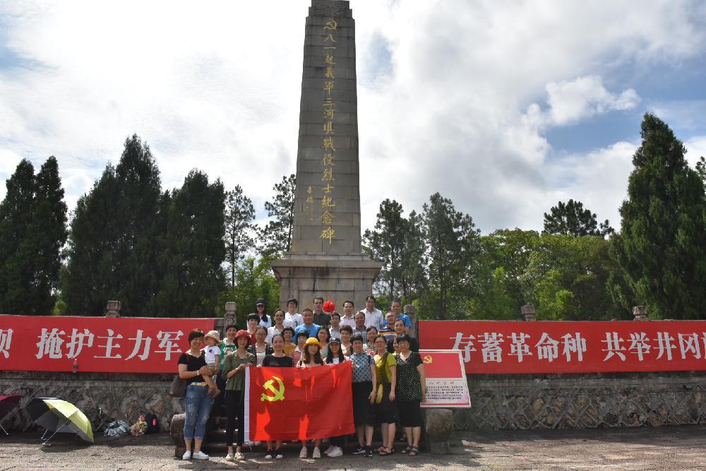 三河纪念碑.jpg